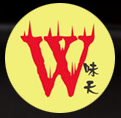 wok grill groupe copie